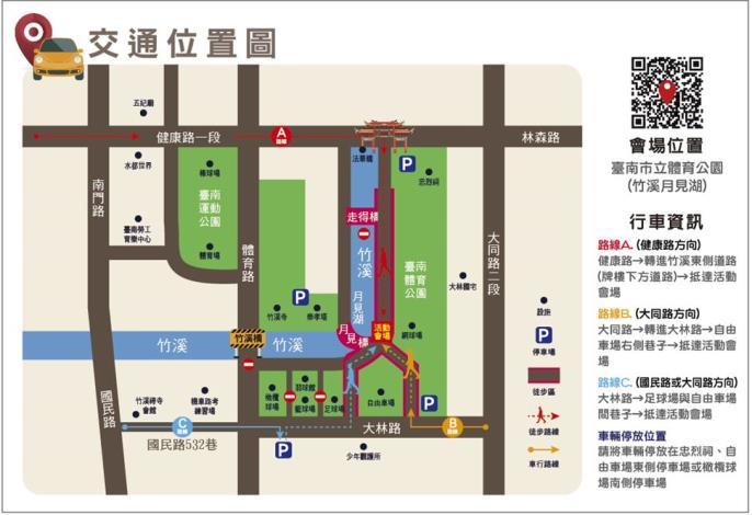 交通地圖.JPG
