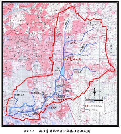 正義抽水站位置圖與集水區概況