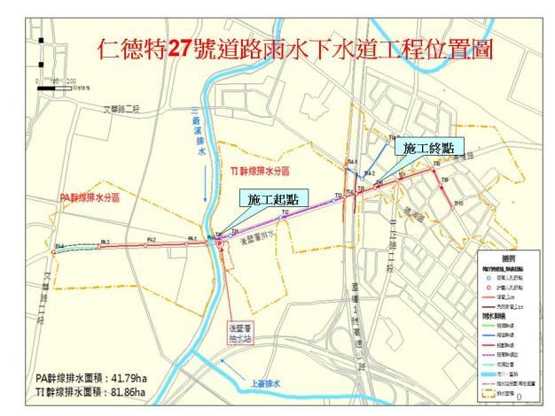 特27號道路帀攴下水道工程位置圖