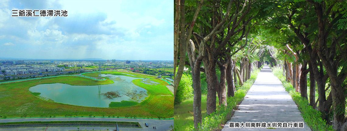 Sanye River Rende Detention Pond//Bikeway Next to South Canal of Jianan Irrigation Waterways