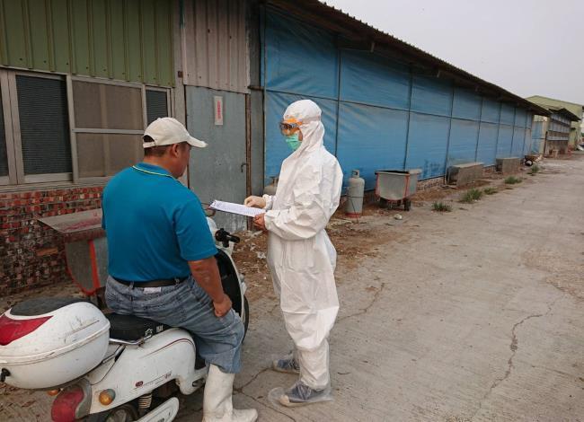 圖二、:動保處防疫人員至養禽場進行查核輔導,並要求落實生物安全工作