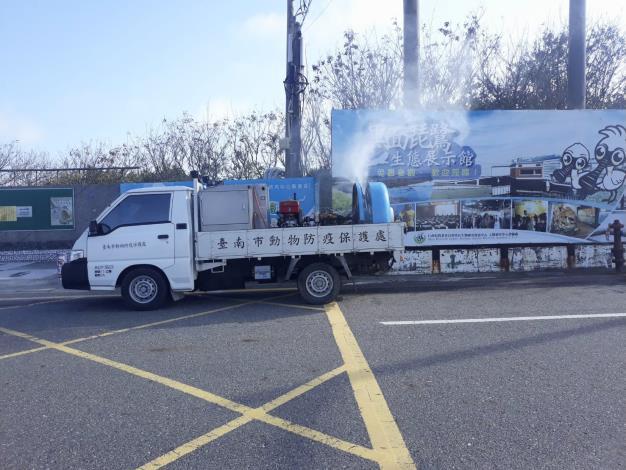 圖三:農業局動保處派遣防疫消毒車加強本市溼地周邊消毒工作