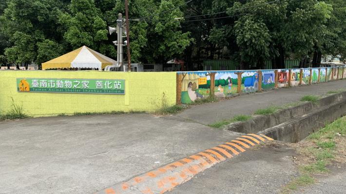 圖4-繪本般可愛的善化站彩繪牆邀您進入園區。