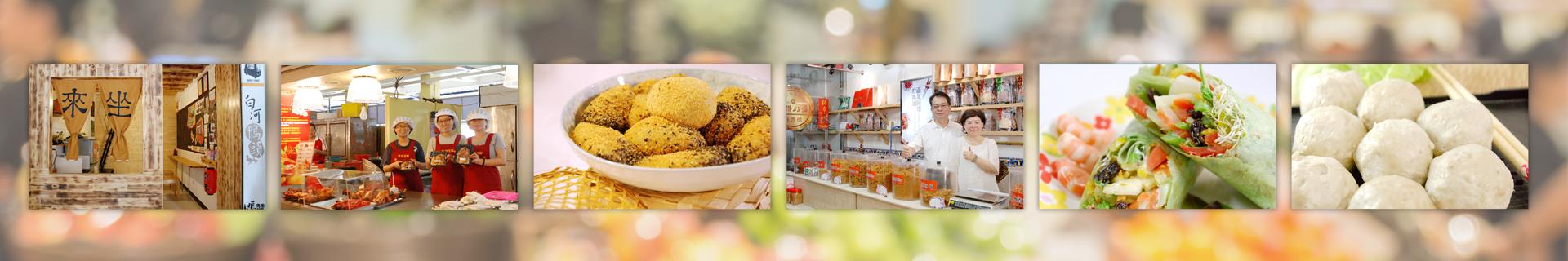 市場處美食由多數照片合成