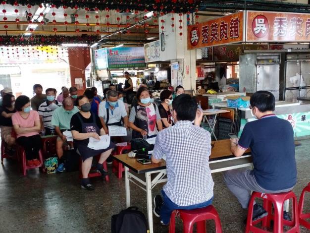 109年8月25日文華公有零售市場自行經營說明會