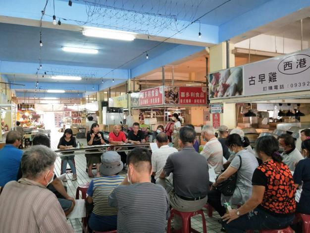 109年8月20日西港公有零售市場自行經營說明會
