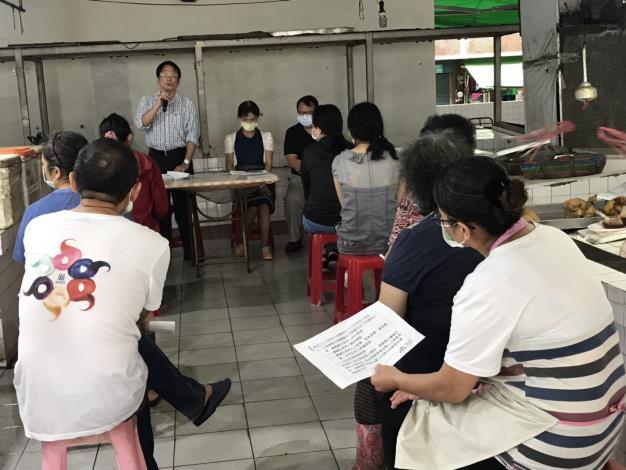 109年8月28日佳興公有零售市場自行經營說明會