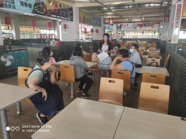109年8月24日美食城自行經營說明會