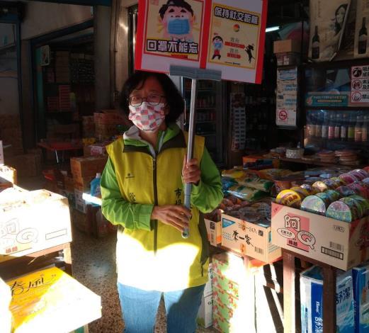 110年東山市場防疫宣導照片-橫式