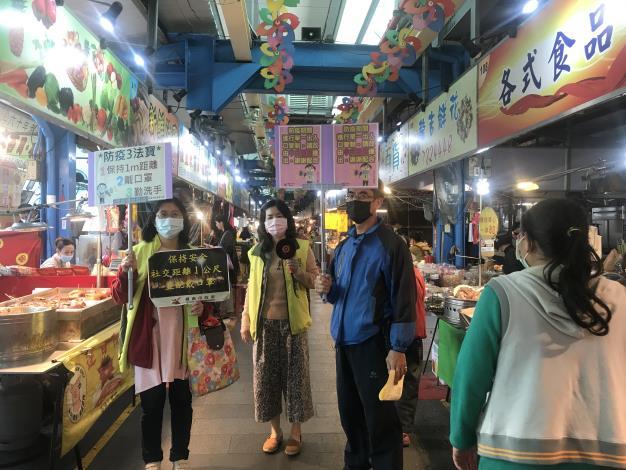 110年佳里中山市場防疫宣導照片