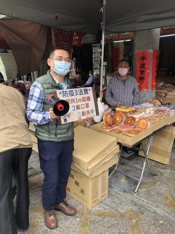 110年新化區新化公有零售市場防疫宣導