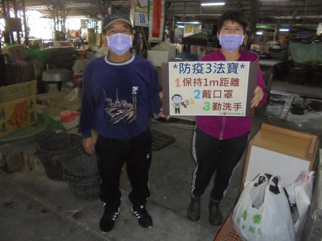110年東區小東民有市場防疫宣導