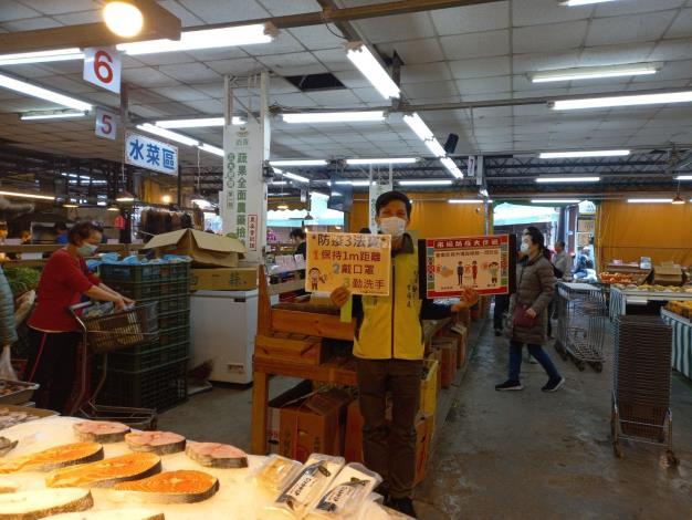 110年東區崇義公有民營零售市場防疫宣導