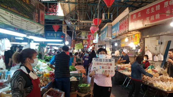 110年中西區東菜市公有零售市場防疫宣導