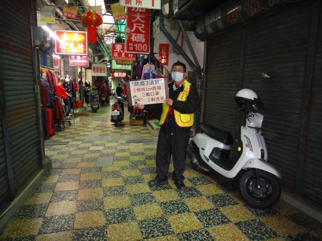 110年中西區沙卡里巴公有零售市場防疫宣導.JPG