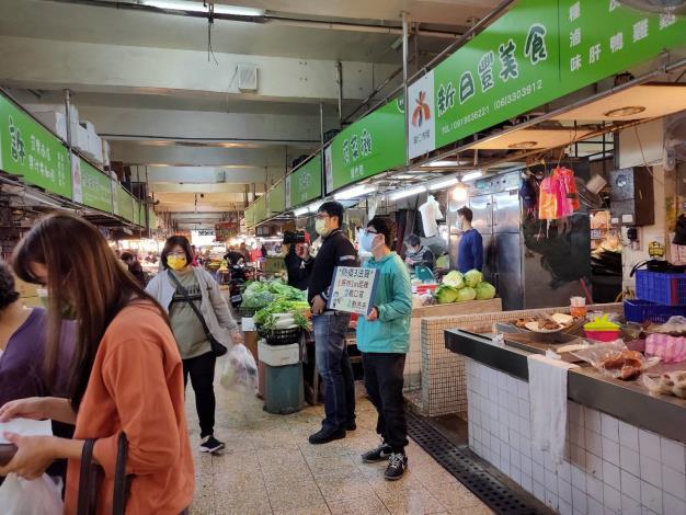 110年歸仁公有零售市場防疫宣導