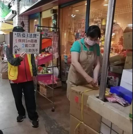 110年北區鴨母寮公有零售市場防疫宣導