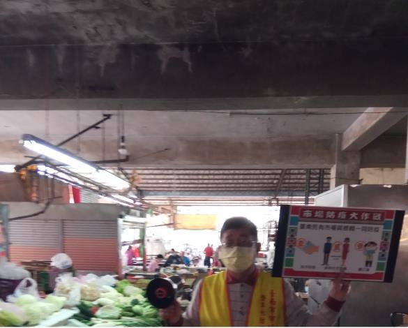 110年安南區樂成民有市場防疫宣導