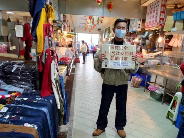 110年安南區本淵寮公有零售市場防疫宣導