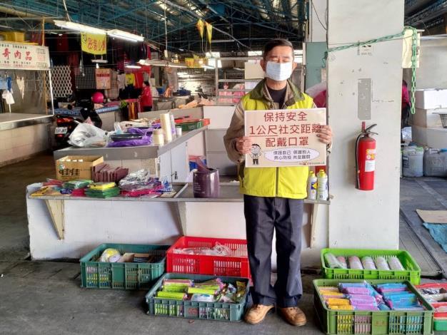 110年安南區和順公有零售市場防疫宣導