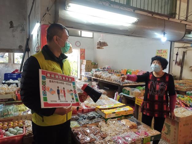 110年安南區勞工民有市場防疫宣導