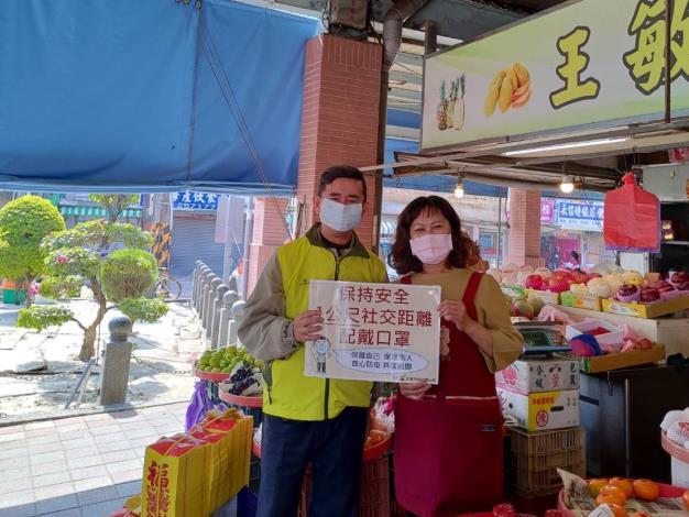 110年安南區土城公有零售市場防疫宣導