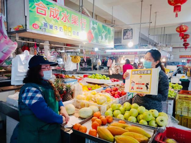 110年仁德區仁德公有零售市場防疫宣導