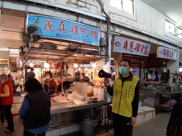 110年南區金華公有零售市場防疫宣導