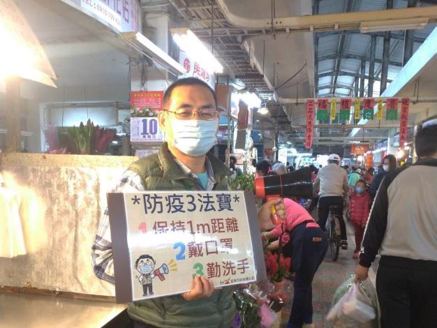 110年關廟公有零售市場防疫宣導
