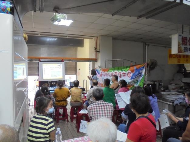 安平市場電商教育訓練1