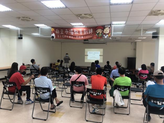 109年麻豆市場電商教育訓練1.JPG