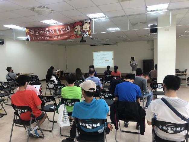109年麻豆市場電商教育訓練2.JPG