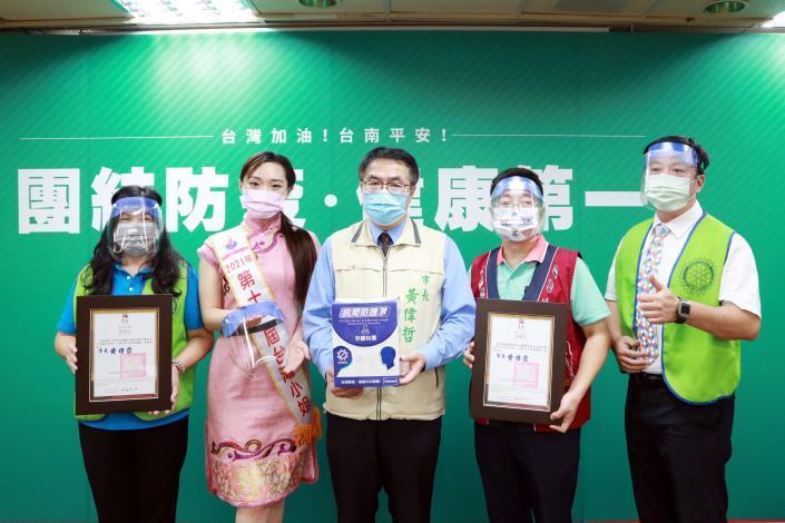 感謝台北華欣扶輪社、國際聯青社台灣總會捐贈抗菌防護面罩