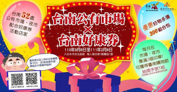 購物節Banner(1)