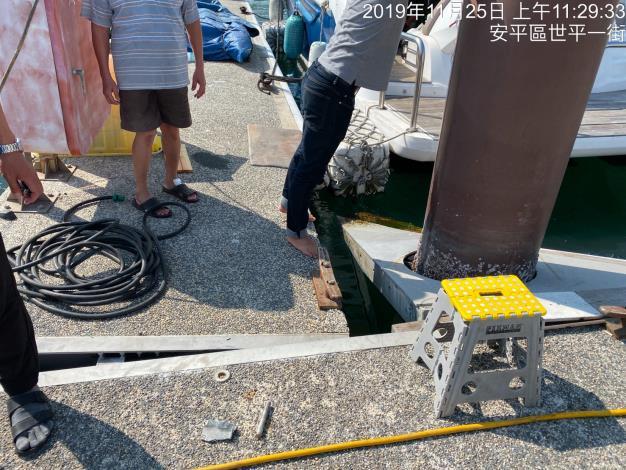 遊艇碼頭設施修繕(二)