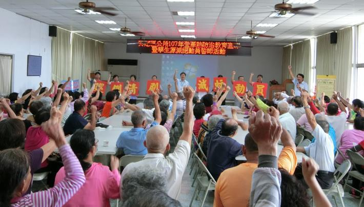 Anding District Office, Tainan City -Anding Calls on