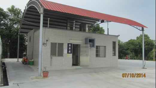 新化區納骨堂-服務處及化粧室設施共兩張