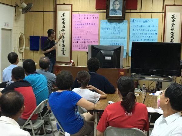 2018年5月24日清水社區願景工作坊
