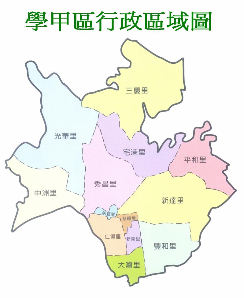 學甲區 簡介圖-行政區域圖