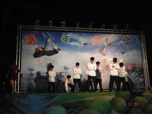華宗盃選手之夜5.jpg