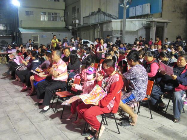 民眾參與活動情形1.JPG