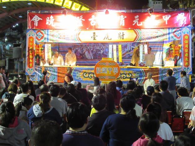 民眾參與活動情形5.JPG