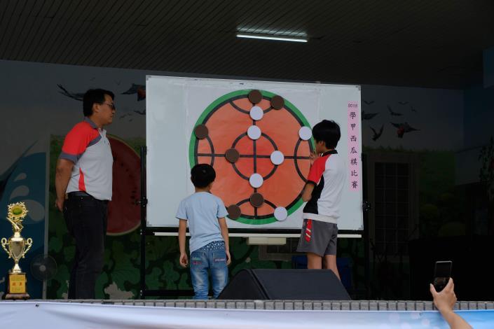 西瓜棋爭霸準決賽3
