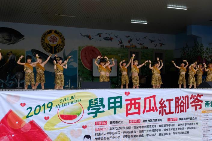 學甲幼兒園-森林共舞表演