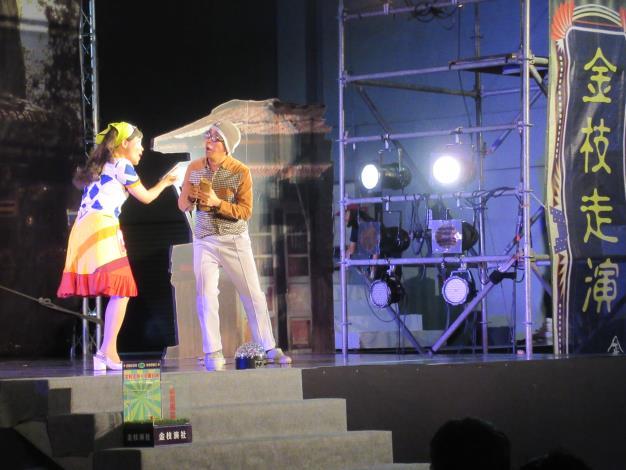 節目表演情形1.JPG