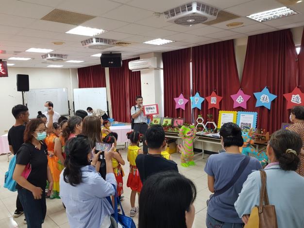國甲國小成果展導覽