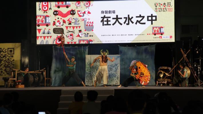 藝如春風走透透活動照片-6.JPG