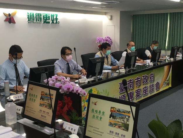 黃偉哲市長及臺南地檢署許嘉龍主任檢察官共同勉勵機關同仁與業者,以公開透明的採購履約環境成為公共建設的基