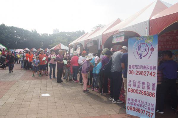 民眾踴躍參與活動