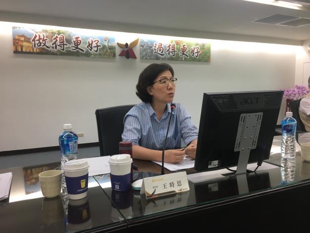 王時思副市長向廉政委員回覆